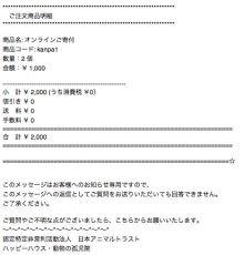 blog_import_545f41477822f